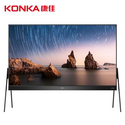 康佳(KONKA)T98A 98英寸 18核 4K超高清 人工智能 LED液晶電視 商用電視企業價