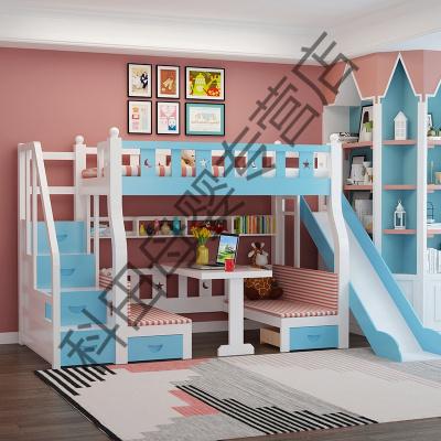 上下床雙層床 兒童床多功能帶滑梯公主床書桌床 實木子 梯柜款+滑梯【白+淺藍漆】 1200mm*2000mm更多組合形式