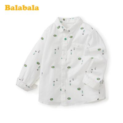 巴拉巴拉兒童襯衫男童長袖寶寶上衣2020新款春裝童裝純棉白色襯衣