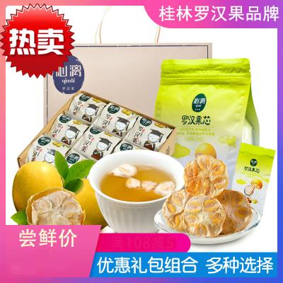 罗汉果礼盒装广西桂林特产新鲜低温脱水金罗汉果干果茶 价格实惠份量足 组合2:罗汉果大果9个+罐装罗汉果肉2罐