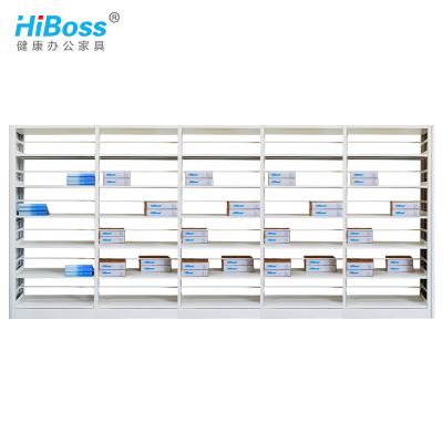 HiBoss圖書館書架鋼制書店學校雙面資料架閱覽室檔案架鐵架