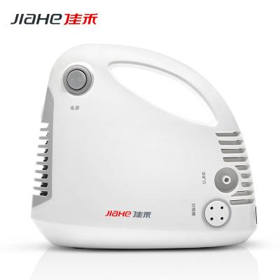 佳禾便攜式霧化器兒童醫用家用壓縮式霧化機化痰嬰兒靜音咳嗽