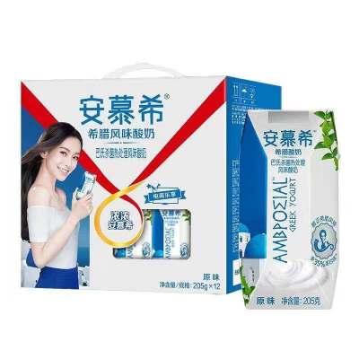 【12月新產】伊利安慕希原味希臘風味酸奶 205g*12盒