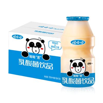 【10月生產】娃哈哈 呦呦君 乳酸菌飲品 100ml*20瓶 整箱 營養酸奶 清爽解膩