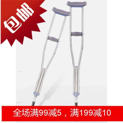 老人手杖拐杖捌杖可伸缩多功能防滑拐棍老年人用的轻便折叠仗拐扙