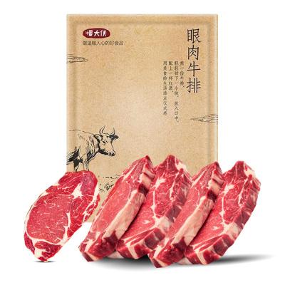 【10片起售】暖男廚房澳洲進口原肉 整切牛排生鮮 原切眼肉兒童牛排130g