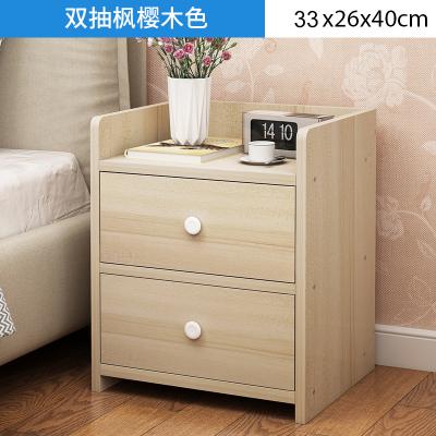 古达简约现代床头柜简易置物架北欧仿实木卧室床边经济型收纳小柜子