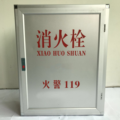消火栓箱 水帶軟管卷盤滅火裝備消防器材放置箱組合柜800X500x240大小可定制(個)