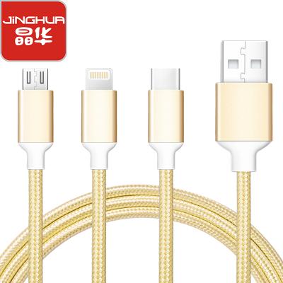 晶華 Type-C數據線 一拖三數據線 蘋果數據線 安卓數據線 手機充電延長線 一分三通用充電線金色1.2米