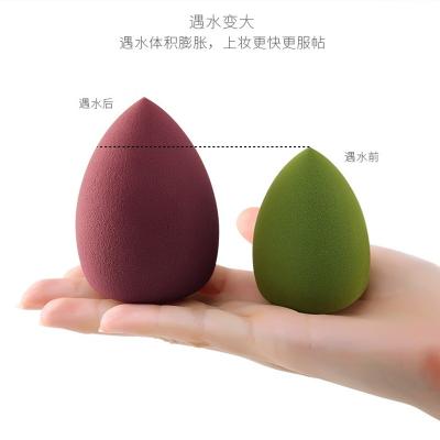 【2只裝】美鈺媄佳美妝蛋粉撲 BB霜上妝海綿美妝蛋干濕兩用發貨顏色形狀隨機