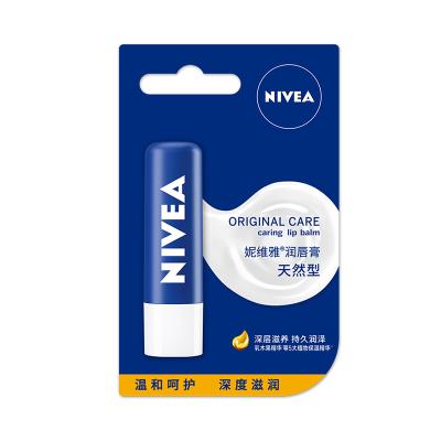 妮维雅(NIVEA)润唇膏 天然型 4.8g(新老包装 随机发放)滋润营养 裸色系
