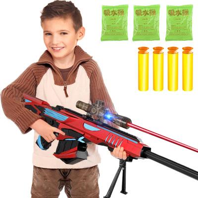 品帥 巴雷特極光玩具槍 仿真兒童手動狙擊槍水彈槍可發射子彈水珠水晶彈水蛋搶穿越火線CS對戰絕地求生吃雞模型 男孩生日禮物