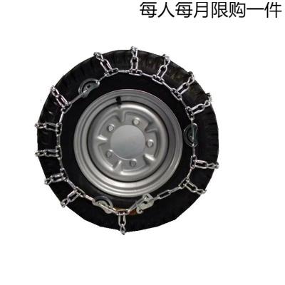 特價三輪車汽車防滑鏈450-12500-12輪胎防滑鏈鐵鏈加密加粗摩托車 400-12加密加粗兩條