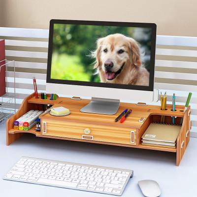 APQ/艾普奇 電腦顯示器屏增高架辦公室用品抽屜桌面收納盒支架鍵盤收納 Z02白楓(送化妝鏡+手機支架)
