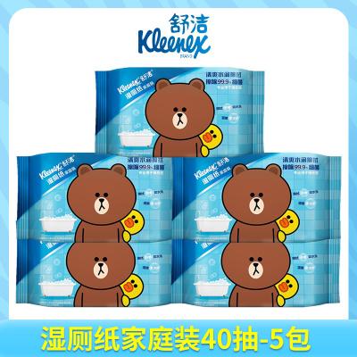 舒潔(Kleenex)濕紙巾200片 私處殺菌抑菌清潔衛生濕廁紙 家庭裝40抽*5包
