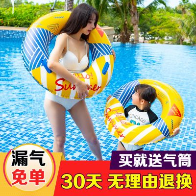 游泳圈成人加厚大号胖子救生圈充气幼儿童腋下圈大人泳圈游泳装备
