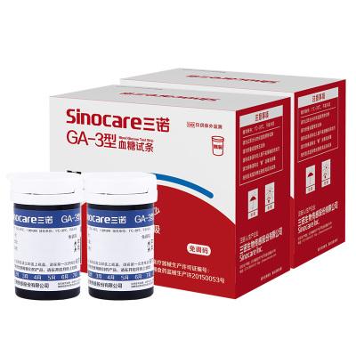 三諾(SANNUO) GA-3血糖試紙家用 100支瓶裝 送等量采血針