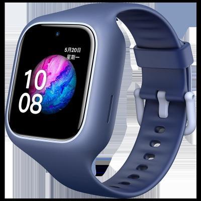 小米(MI)米兔兒童手表3C 4G 高清視頻通話 內置小愛同學 藍色