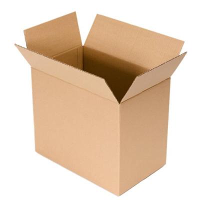 包裝快遞紙箱定做批發電商瓦楞郵政收納紙箱子搬家特硬打包紙箱