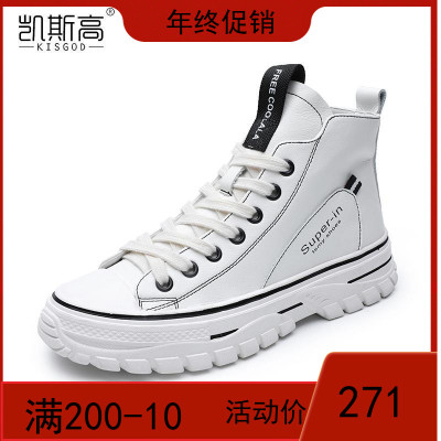 女鞋2019新款秋鞋高帮小白鞋街舞嘻哈2019新秋款潮鞋子女百搭