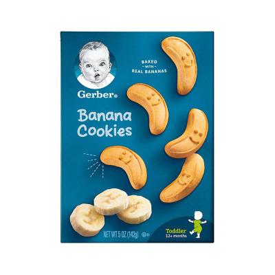 嘉寶(Gerber)香蕉曲奇磨牙餅干 142g/盒裝 原裝進口 12個月以上