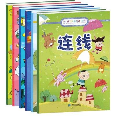 幼兒腦力挑戰游戲 階段3 視覺新發現3冊+幼兒腦力挑戰游戲連線3冊