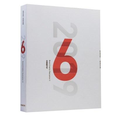 Brand創意呈現VI 2019年品牌設計年鑒案例 古田路9號平面設計書籍