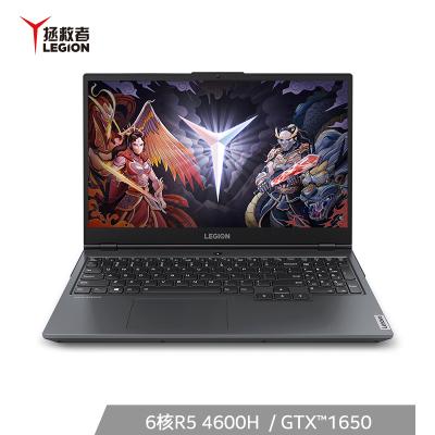 聯想(Lenovo) 拯救者R7000 2020新品 15.6英寸游戲本筆記本電腦(AMD銳龍六核R5-4600H 16GB 512GB GTX1650 4G獨顯)幻影黑