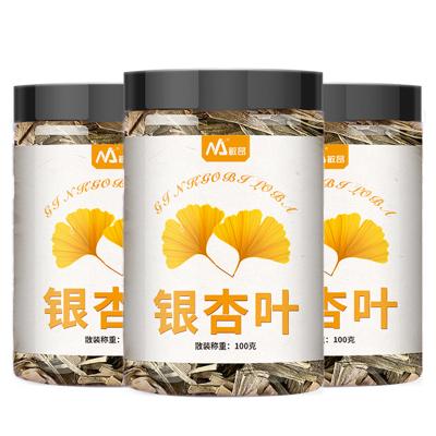 敏昂(M) 銀杏葉茶100克