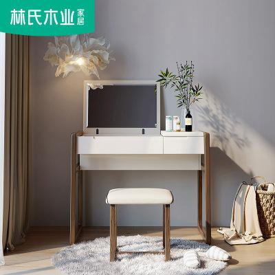 林氏木业北欧梳妆台卧室小家具桌子化妆台柜迷你小户型经济型BA1C