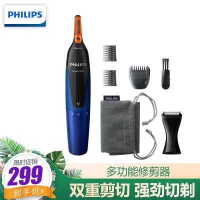 飛利浦(Philips) 鼻毛修剪器 NT5175/16 一機多用鼻毛/耳毛/眉毛 多功能胡須造型器全身水洗干剃型干電式