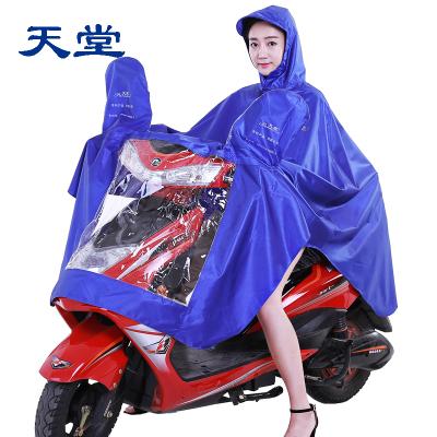 天堂傘正品電動車摩托車雨衣成人加大加厚男/女士牛津面料單人雨披