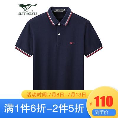 七匹狼T恤男2020夏季新款男士時尚短袖翻領POLO衫純棉男裝上衣潮