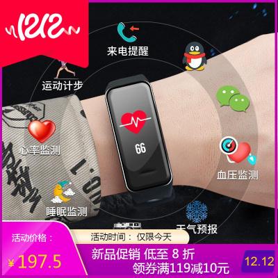 运动手环智能多功能计步器防水测血压心率微信来电提醒彩屏手表潮