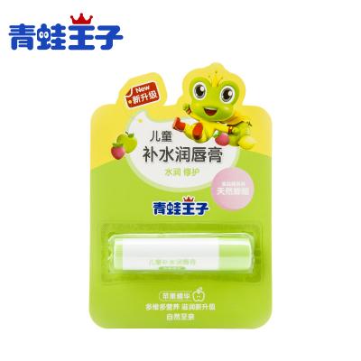 青蛙王子儿童苹果精华果味润唇膏4g 滋养防干燥保湿宝宝护唇膏
