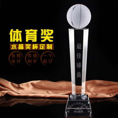 創意體育運動比賽水晶獎杯 足球籃球獎杯頒獎定制定做 特大號