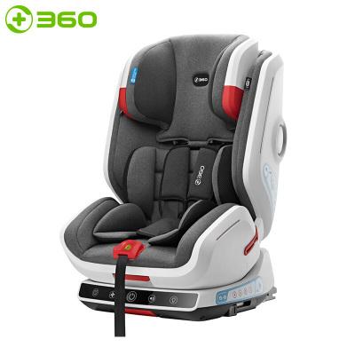 360 兒童安全座椅 汽車智能安全座椅 適合9個月-12歲 isofix接口 智能頭等艙 潛力灰