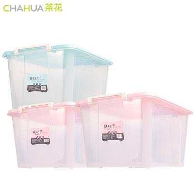 CHAHUA брэндийн хуванцар сав B2804P  58Lсав