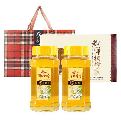 老山洋槐花蜂蜜500克/瓶x2瓶禮盒裝