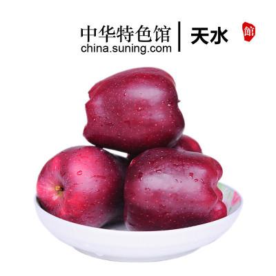 【中华特色】天水馆 花牛苹果 9-10斤装 新鲜水果 宝宝辅食 粉面刮泥