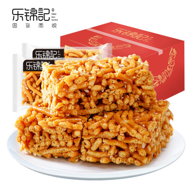 樂錦記沙琪瑪蛋黃酥 800g/盒裝芝麻味休閑零食 一口香手工脆沙琪瑪酥類沙琪瑪 一口香芝麻味包