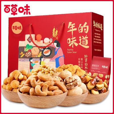 百草味 坚果大礼包1080g/6袋(外婆的灶台)每日坚果零食小吃休闲干果礼盒