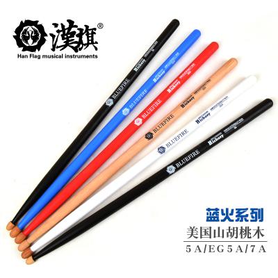 漢旗Hun牌藍火系列鼓棒架子鼓爵士鼓鼓棒EG5A 7A 北美進口山胡桃木鼓槌