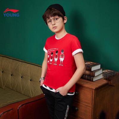 李寧童裝短袖男小大童3-12歲運動生活系列夏季白色T恤