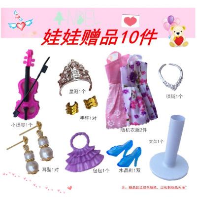 換裝芭娃娃洋娃娃公主婚紗古裝套裝禮盒禮品女孩兒童玩具