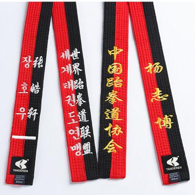 因樂思(YINLESI)5厘米跆拳道腰帶 棉芯道帶帶子 繡字紅黑帶 品帶