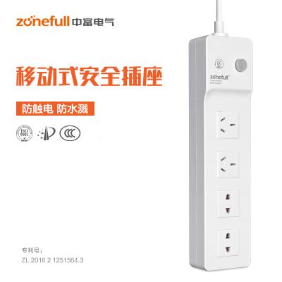 幫客材配 中富(zonefull)移動式防觸電安全插座 ZFC1-4 MAX 2500W 安全黑科技 單品銷售 1只裝
