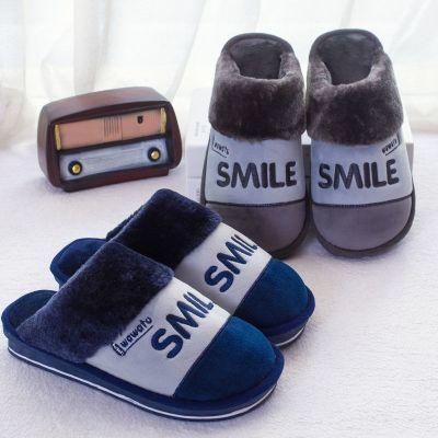 冬天棉拖鞋男士加大碼居家用棉鞋保暖室內防滑毛毛拖鞋情侶女厚底 衫伊格