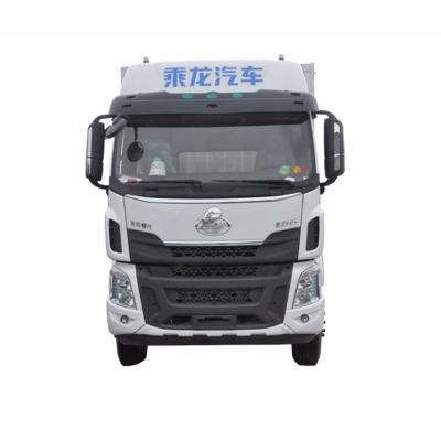 东风柳汽 乘龙H5 270马力 6X2 9.6米厢式载货车 (LZ5200ZKXM5CB)