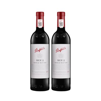 澳洲原瓶進口 奔富2設拉子馬塔羅干紅葡萄酒750ml*2 雙支裝